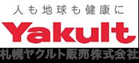 札幌ヤクルト販売株式会社
